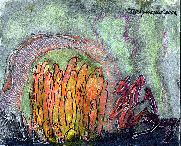Abstract artist Yuri Lushnichenko - Denominations