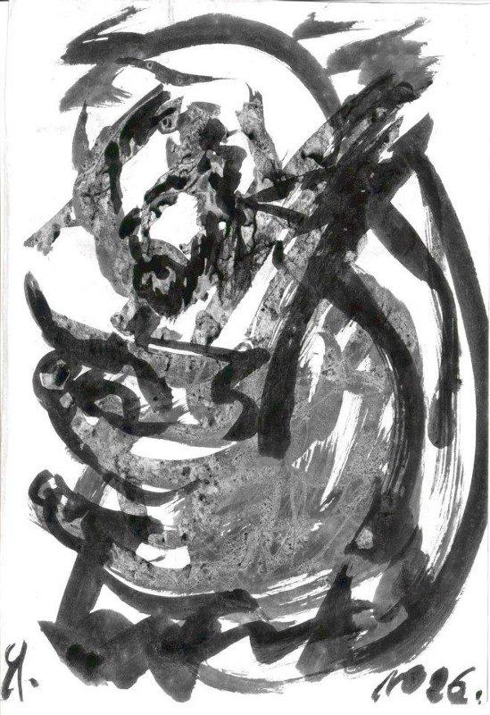 Юрий Лушниченко — Психографика - 1996 год
