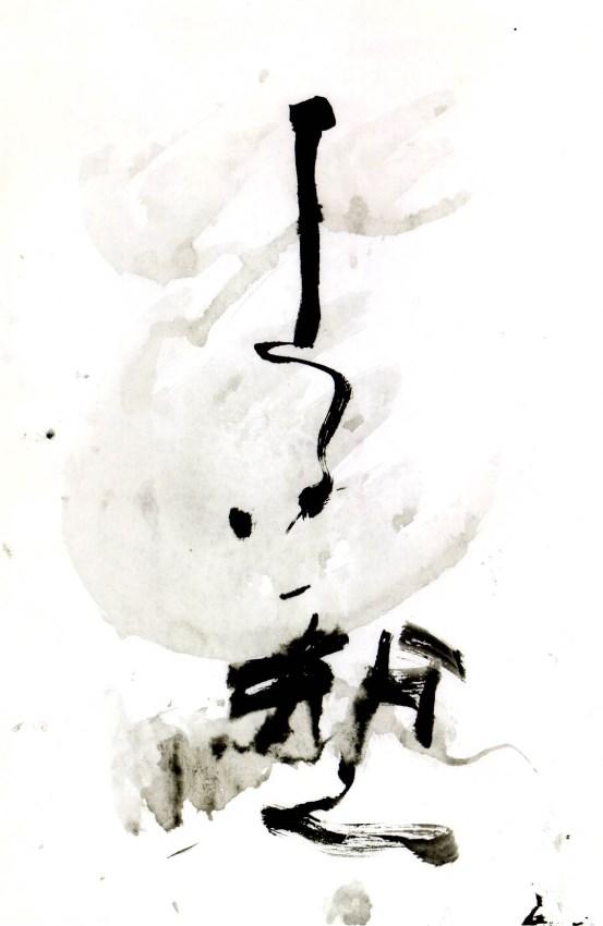 Abstract artist Yuri Lushnichenko - The essence of life